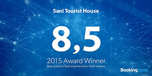 awards-logo-sanibnb-2